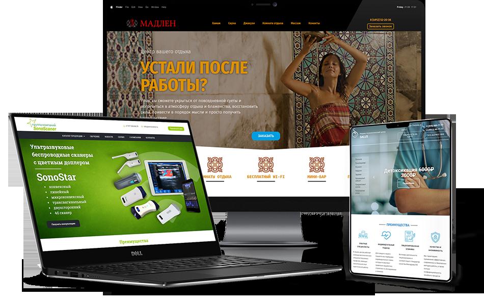 Примеры разработки сайтов